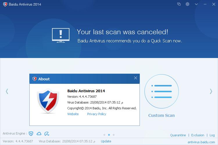 خصوصياتك الانترنت الحماية Baidu Antivirus 462283.jpg