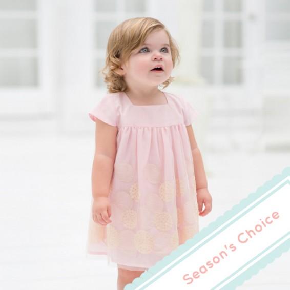 ملابس للاطفال البنات والاولاد شيك وانيقه من whimzies 464231.jpg